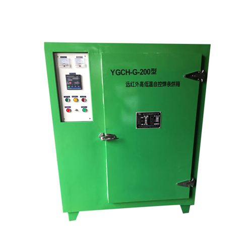 Electrode and Flux Drying Equipment